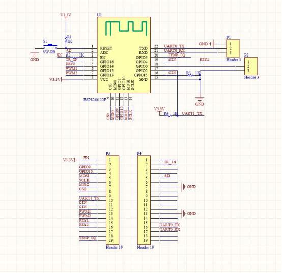 ESP8266模组接口原理图