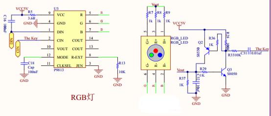 rgb 三色 led-硬件原理图