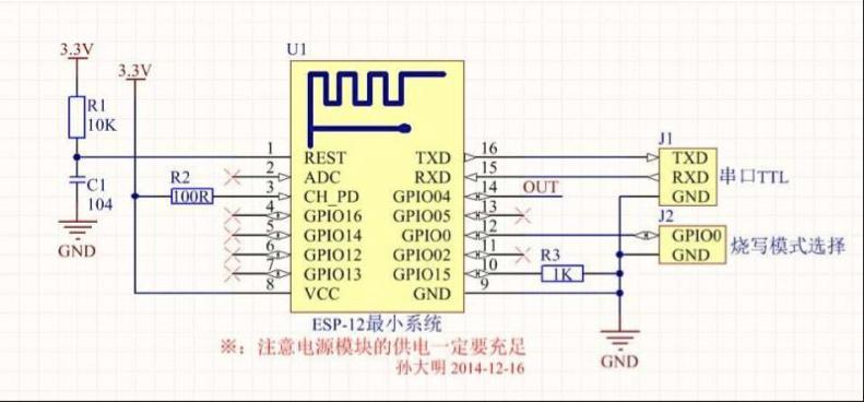 电路 电路图 电子 原理图 791_368