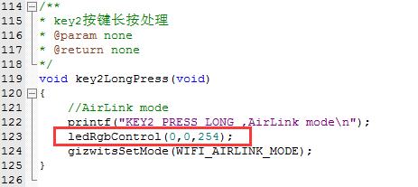 AirLink 模式